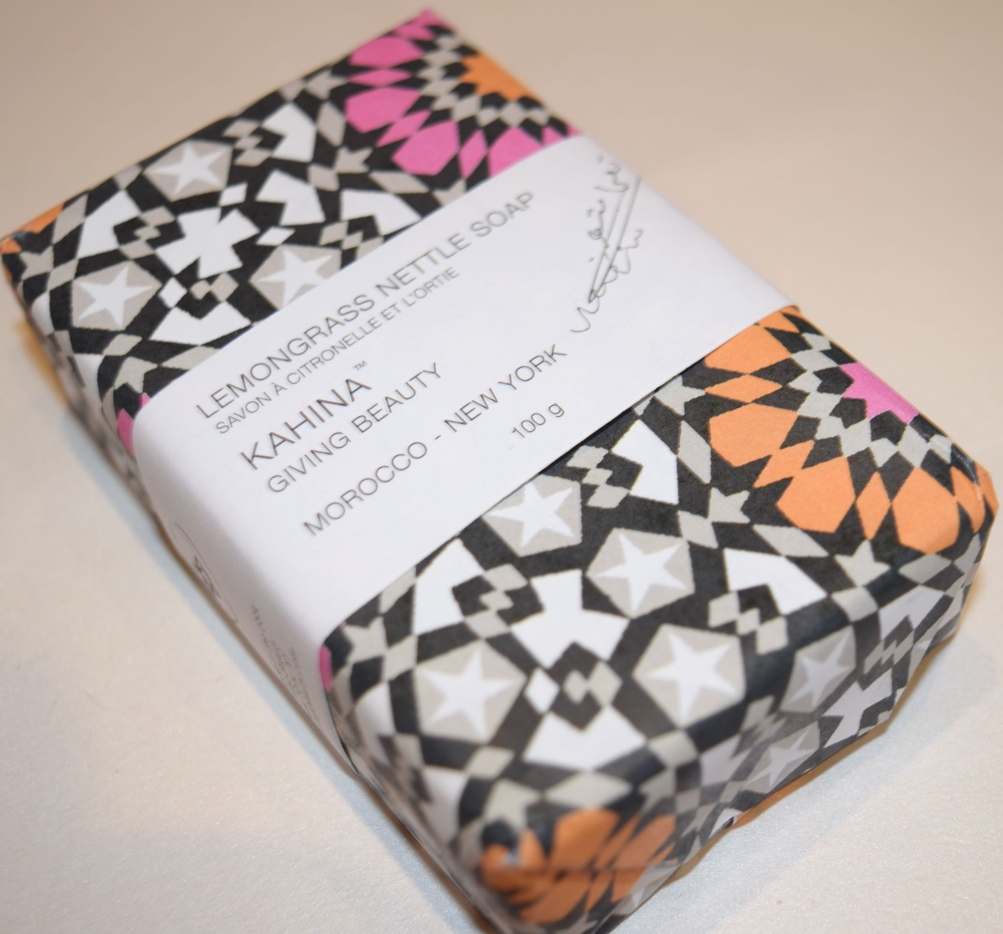 Kahina Giving Beauty Lemongrass Nettle Soap